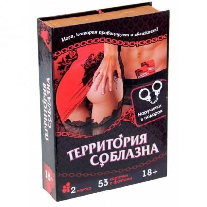 eroticheskiy-massazh-bulvar-dmitriya-donskogo