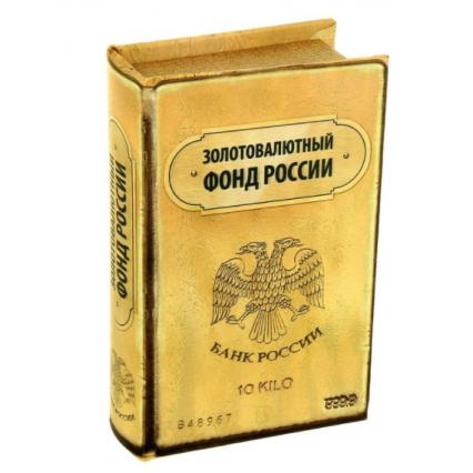 """Книга-сейф """"Золотовалютный фонд"""", дерево"""