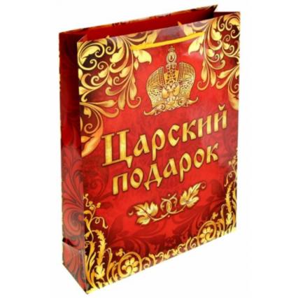 "Подарочный пакет ""Царский подарок"", размер ML (23*27*10 см)"