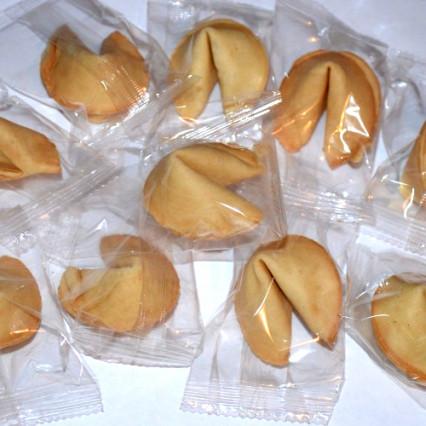 №01 Китайское печенье с предсказаниями,  инд. упаковка