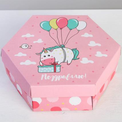 №04 Печенье с предсказаниями, 35 шт. в коробке Поздравляю