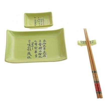 """Набор для суши """"Иероглифы на зеленом"""", 4 предмета"""