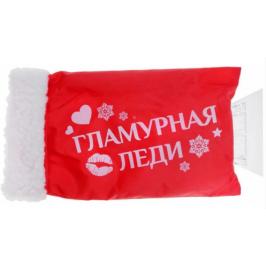 """Скребок автомобильный + варежка """"Гламурная леди"""""""